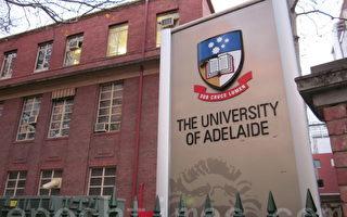 阿德雷德被評為全球最佳學生城市第29名