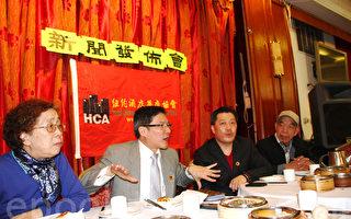 黃華清﹕華人在酒店工作要互相提攜