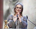 巨星梅莉‧史翠普(Meryl Streep),14日再度榮獲德國柏林影展象徵終生成就的「榮譽金熊獎」。(圖/CatchPlay提供)