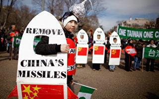 紐時:華銳盜商業機密 美向習強烈抗議