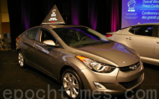 加拿大国际车展开幕 现代伊兰特获最佳车