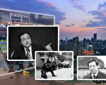 17日,大陸媒體公開報導團派人物關海祥以重慶市公安局黨委書記出席「2012專項打擊整治行動春季攻勢動員部署」電視電話會議。這一舉動,被指團派將要拿下重慶。(合成/大紀元)
