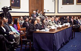 楊寧:美國會議員近日緣何頻頻對政府發難?