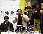 泛民主派行政長官候選人何俊仁表示,中港矛盾的根源,在於中共一黨專政之下造成的兩地制度差異。(攝影:尚銘/大紀元)
