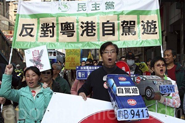 多個泛民主派政黨和環保等團體成員於銅鑼灣東角道集合,他們手持巨型氣車模型和標語橫幅,批評港府黑箱作業。(攝影:潘在殊/大紀元)