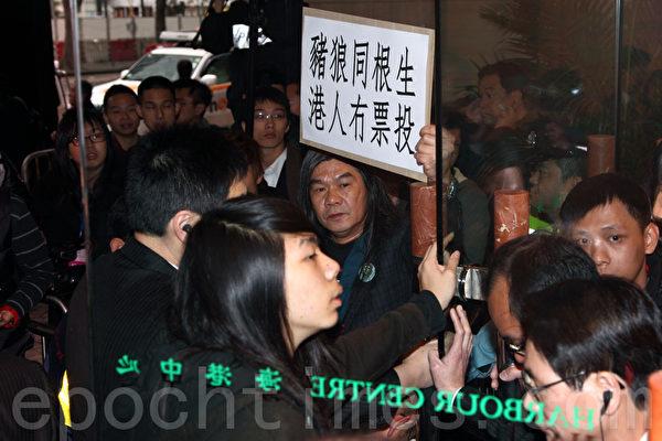 社民連主席梁國雄及曾健成等多名成員,2月20日一早去到選舉事務處所在大廈,抗議小圈子選舉。(攝影:潘在殊/大紀元)