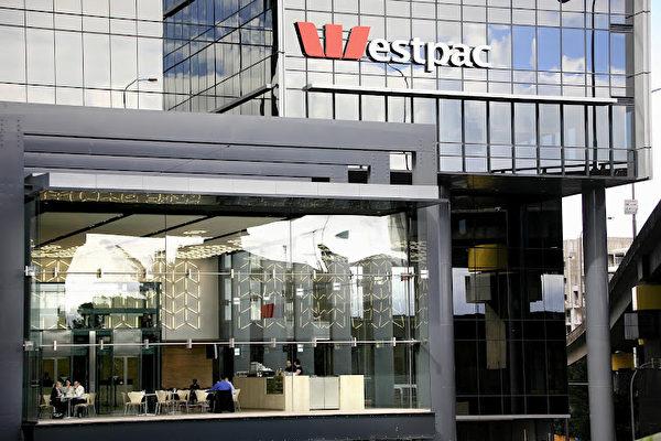 歐洲銀行:澳四大銀行加息為保證利潤率