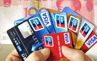 信用卡無密碼更安全?大陸銀行轉嫁風險