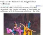 瑞士媒体:中共破坏神韵苏黎世演出 未得逞