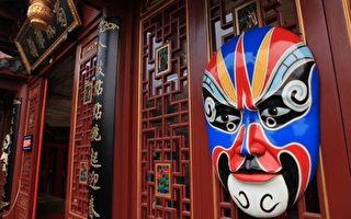 林輝:京劇四大著名須生之死