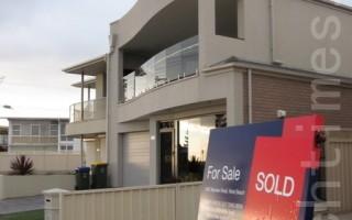 南澳公佈房產交易法改革草案