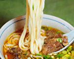 外面吃不到的牛肉面(摄影: 新唐人电视台 提供)