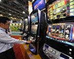 澳民众发起反赌博运动 大幅广告上各领域(摄影:MIKE CLARKE/AFP/Getty Images)