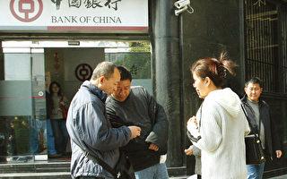 中國多經濟指標下滑 專家:硬著陸或已開始