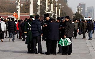 薄王落马 北京警察恐慌:周永康头个该清算