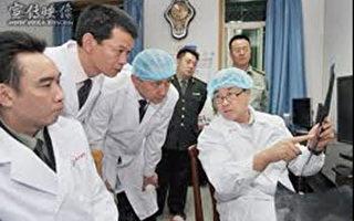世界医学权威谴王立军器官研究 如日侵华731部队