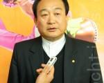 大田艺术团体总联合会会长李宪锡(摄影:金国焕/大纪元)