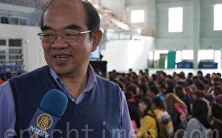 政院:教育部长由吴茂昆接任 本周四上任