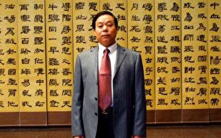 李和平律师为法轮功学员做的无罪辩护书