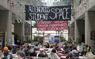 持续抗议涨学费 更多魁省学生加入