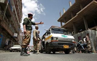 蓋達突襲也門政府軍基地 雙方激戰61死