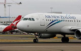 澳正式向新西兰开放边界 首架航班午时抵悉尼