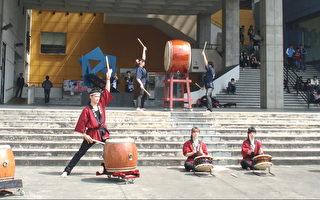 元智人社周以气势磅礡的太鼓表演揭开序(摄影:徐乃义/大纪元)