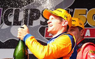 福特队的戴维森在2012年奇胜500车赛阿德雷德站赛事中勇夺冠军。(Robert Cianflone/Getty Images)