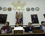 美國國會及行政當局委員會3月5號舉行有關中國遣返朝鮮難民的聽證會。(KAREN BLEIER/AFP/Getty Images)