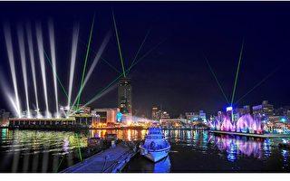 【直播回播】中华民国109年国庆晚会 基隆港码头登场