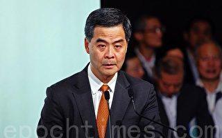 陳方安生憂慮 香港變成「特務治港」