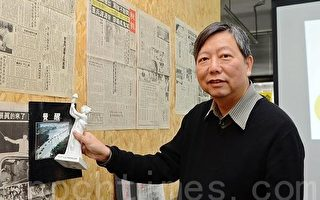 香港支聯會設六四紀念館傳真相
