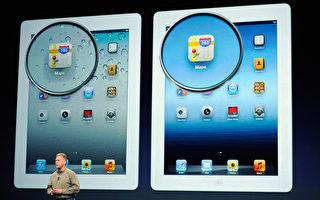 新iPad更快速更清晰 $499起价