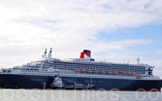 全球最大豪華遊輪造訪墨爾本