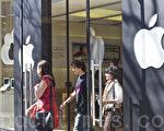 图:苹果的i系列产品让全球为之疯狂,去年初发表的iPad2,距今已整整一年,到底规格如何都是众人企盼的谜底。图为Palo Alto的苹果商店。(摄影:李欧╱大纪元)