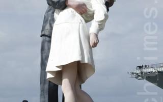 「勝利之吻」5月拆遷 年底換銅像