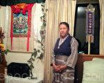 达赖喇嘛驻澳代表处华人事务联络官达珍接受专访。(达珍提供)