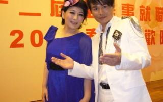 張秀卿會場徵婚 想當香港媳婦