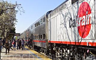 Caltrain再出事故 今年撞死四人