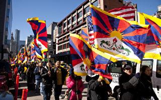 纽约藏人游行集会纪念西藏抗暴53周年