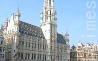 欧游杂记(10)比利时美食城市布鲁塞尔