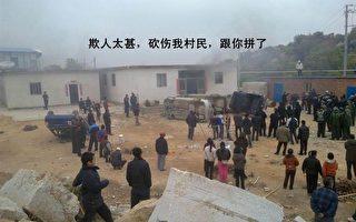 广东惠来采石场冲突后  村民要推翻村委