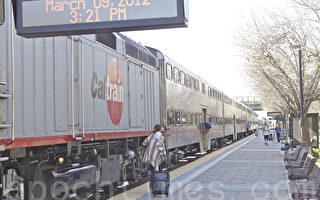 加州火车撞死男子 证实是PayPal执行官