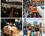 海南樂東縣鶯歌海鎮大批民眾到鎮政府抗議當局興建燃煤發電廠 (鎮民胡先生提供)