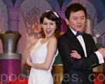 代班主持人庹宗康與朱芯儀表現受電視台及製作單位肯定,3月12日宣告成為正式主持人。(攝影:黃宗茂/大紀元)
