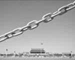 中共以維護政權維護統治為唯一存在目的。(AFP)