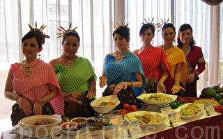 义大百汇餐厅 享用东南亚美食