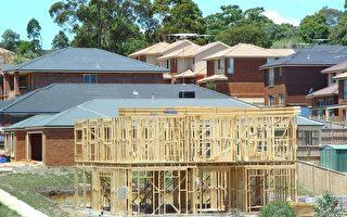 澳洲房產業急促政府改革住房供應