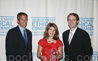 145家企业获2012全球最具商业道德殊荣