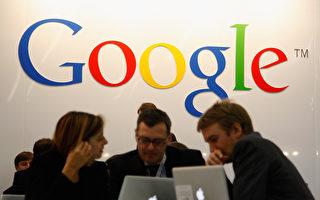 谷歌對用戶追蹤超乎人們的想像